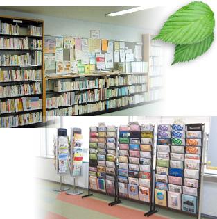 図書・ビデオコーナー、情報コーナー画像